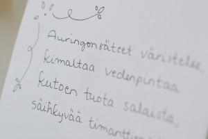 """Katja Kokon runo """"Auringonsäteet väristelee vedenpintaa.."""""""